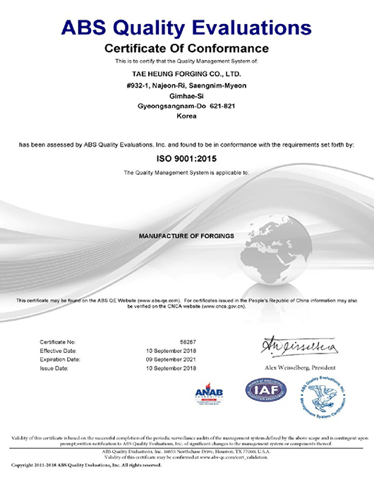 Certificate of Conformance