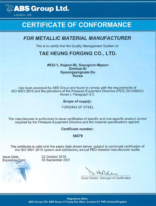 Certificate of Conformance For Metallic Material Manufacturer