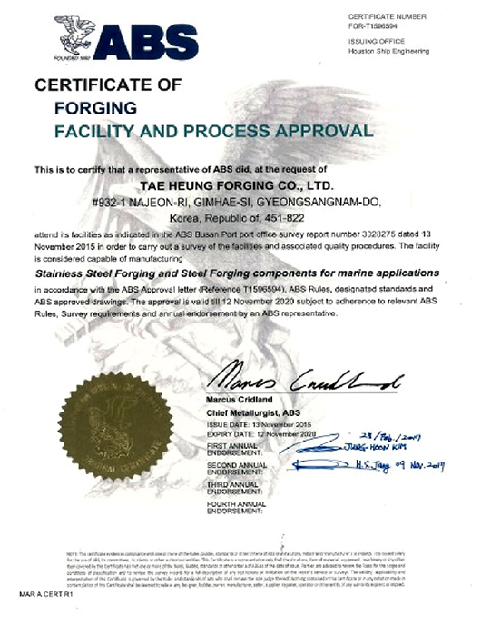 Certificate of Forging - Facility and Process Approval