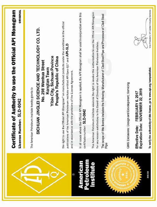 Certificate of Authority to use the Official API Mongram